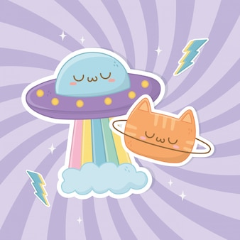 Забавный фэнтезийный кот с персонажами нло каваи