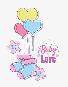 赤ちゃん愛のアニメベクトルイラストのグラフィックデザイン