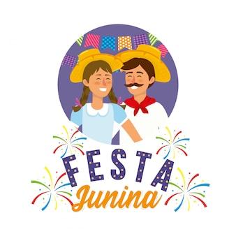 フェスタジュニーナに帽子をかぶる女と男
