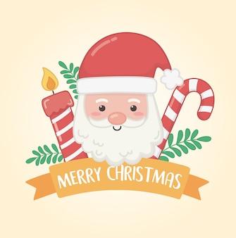 サンタクロースと幸せなメリークリスマスカード