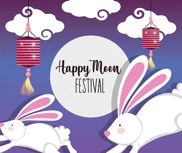 Праздник кролика счастливой луны