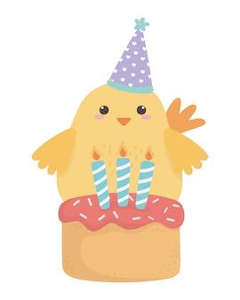Цыпленок мультфильм с днем рождения