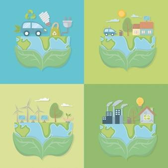 エネルギーとエコロジーを節約