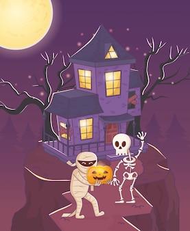 Мама и скелет с тыквой хэллоуин