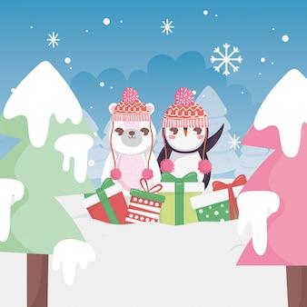 かわいいクマとペンギンの風景冬の木メリークリスマス