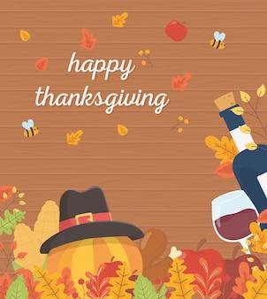 帽子ワインボトルとグラスで幸せな感謝祭ポスターカボチャ