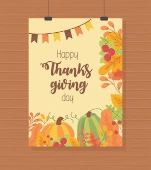 カボチャの花輪の葉は幸せな感謝祭のポスターを残します