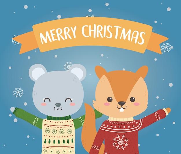 メリークリスマスのお祝いのクマといセーターとリス