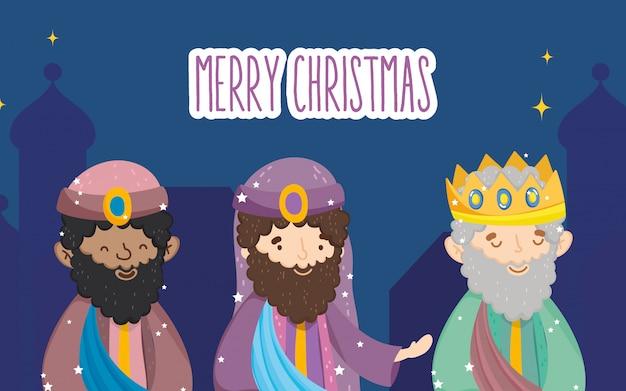 Три мудрых персонажа ясли, счастливого рождества