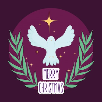 ピジョンゴールドスターマネージャーキリスト降誕、メリークリスマス