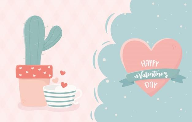 幸せなバレンタインデー鉢植えサボテンコーヒーカップハートロマンチックな