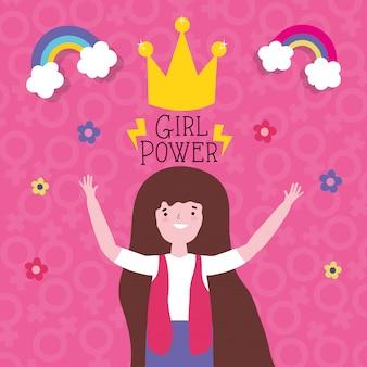 Девушка из мультфильма силы и силы