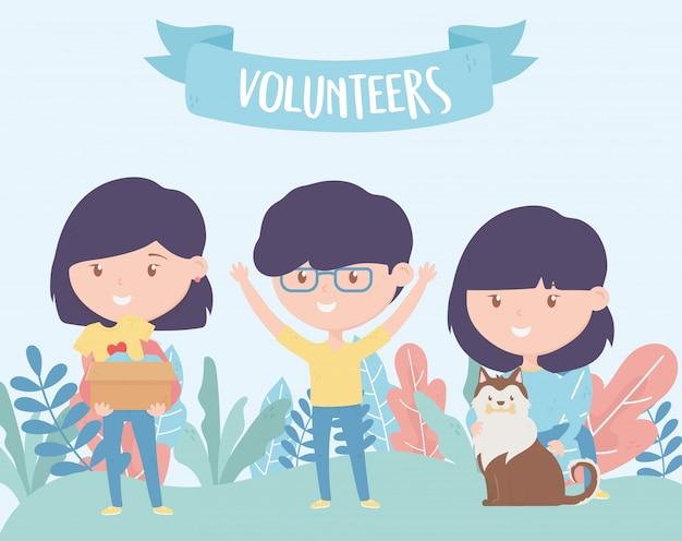 ボランティア、慈善団体の人々の寄付保護動物を助ける