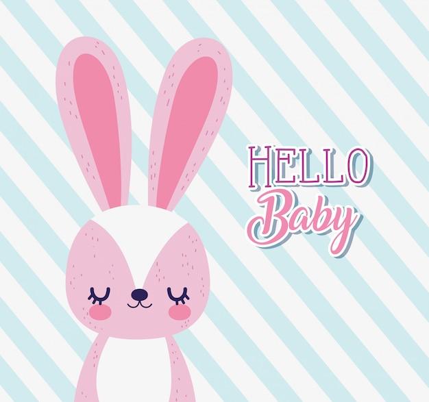 ベビーシャワー愛ウサギ漫画ストライプグリーティングカード