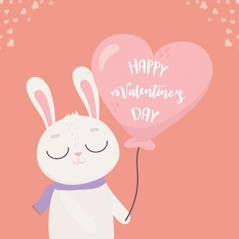 幸せなバレンタインデー、風船の形をしたハートの愛とかわいいバニー