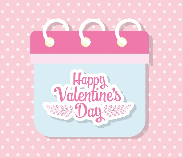 幸せなバレンタインデー、ロマンチックなカレンダーリマインダー日