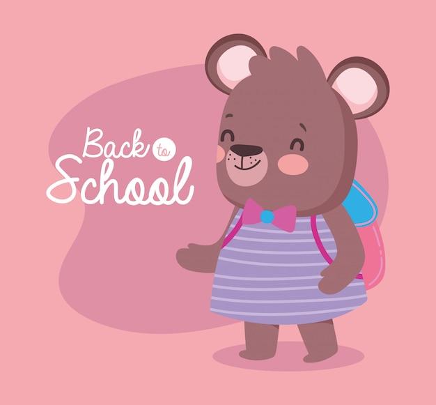 バックパックと学校教育かわいいクマの女性に戻る