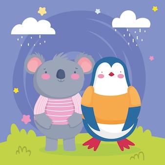 草の中のかわいいコアラとペンギン
