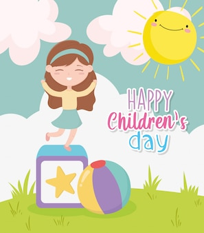 幸せな子供の日、小さな女の子再生ブロックとボールおもちゃ自然太陽雲漫画