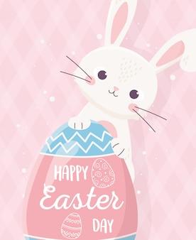 ピンク、グリーティングカードをレタリングの卵と幸せなイースターかわいいウサギ