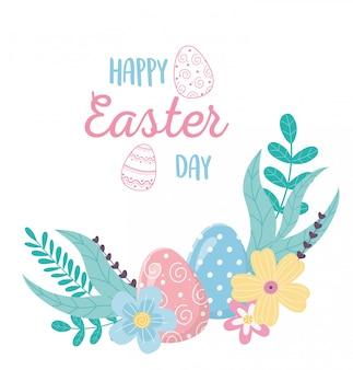 ハッピーイースター装飾卵花葉葉装飾、グリーティングカード