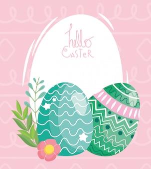 ハッピーイースターの繊細な卵装飾花飾りイラスト
