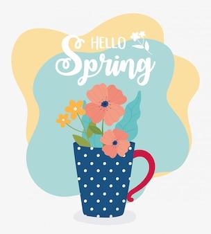 Привет весенние цветы в вазе, украшение, орнамент