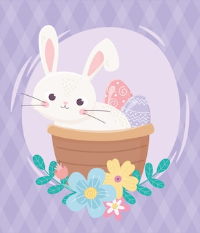 ハッピーイースターの日、ウサギの卵花バスケット自然の葉