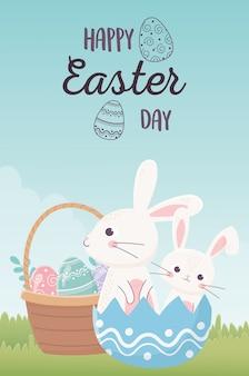 ハッピーイースターの日、卵殻卵バスケット草装飾でかわいいウサギ