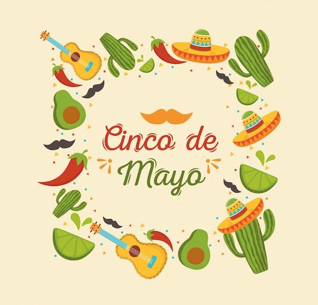 Синко де майо мексиканский праздник гитара кактус авокадо лимон
