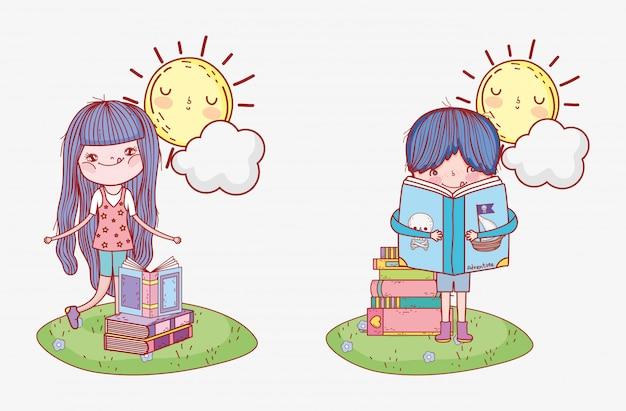 Девочка и мальчик с книгами солнце облако трава открытый мультфильм