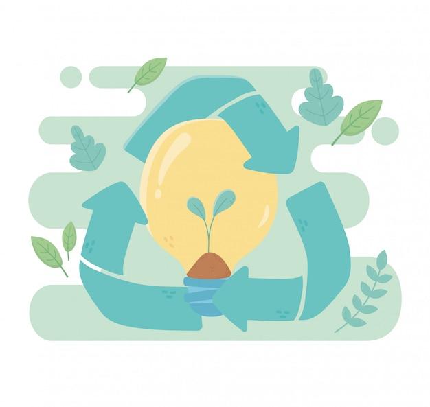 Завод в луковице утилизирует листья экология окружающей среды