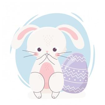 紫の卵の装飾のお祝いとハッピーイースターのかわいいウサギ