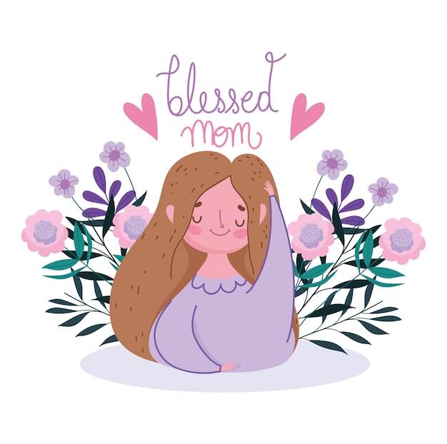 幸せな母の日、女性キャラクター祝福されたママの花植物スタイルデザインカードベクトルイラスト
