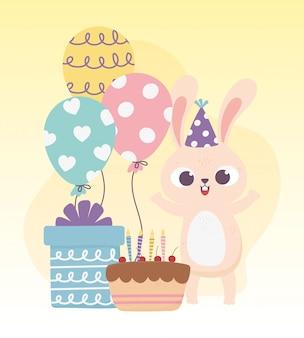 幸せな日、ウサギとパーティーハットとケーキギフト風船イラスト