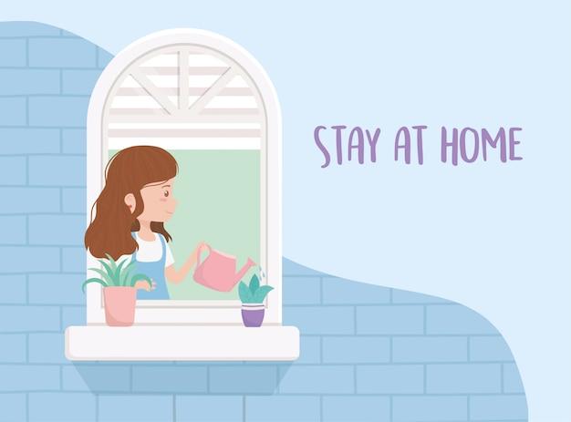 家の検疫に滞在、水まき缶と植物を持つウィンドウの女性