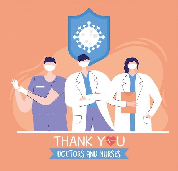 医師と看護師、医師と看護師チーム、コロナウイルス保護に感謝