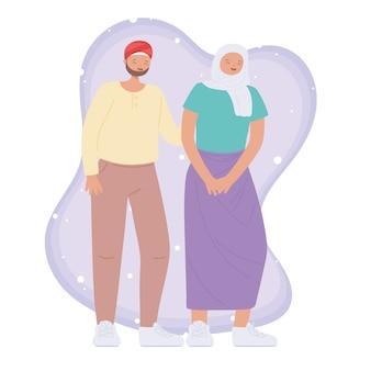 多様な多民族と多文化の人々、イスラム教徒の若いカップルのキャラクター漫画デザイン