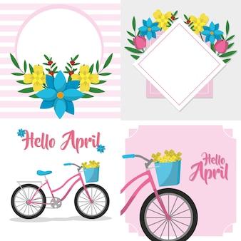 Привет, апрельский дизайн