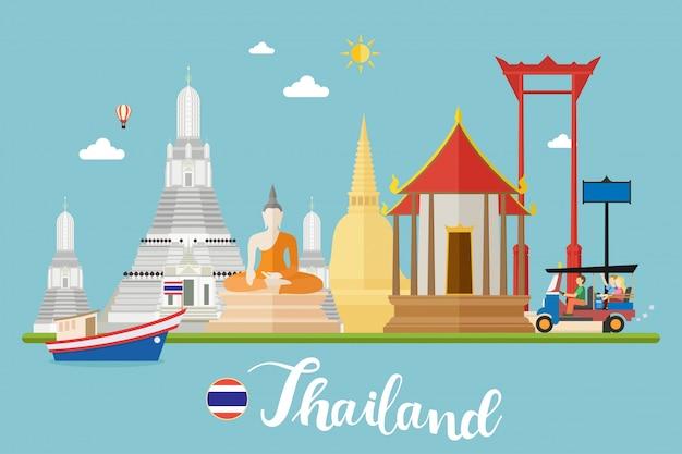 タイ旅行風景ベクトルイラスト