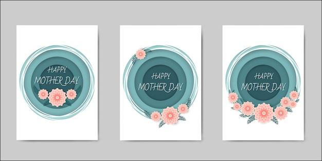 Набор поздравительных открыток с днем матери