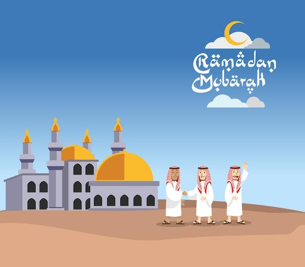 Плоский арабский персонаж перед мечети