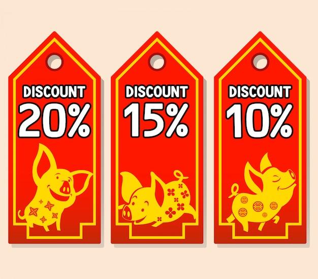 中国の新年セールプロモーションの値札デザイン。