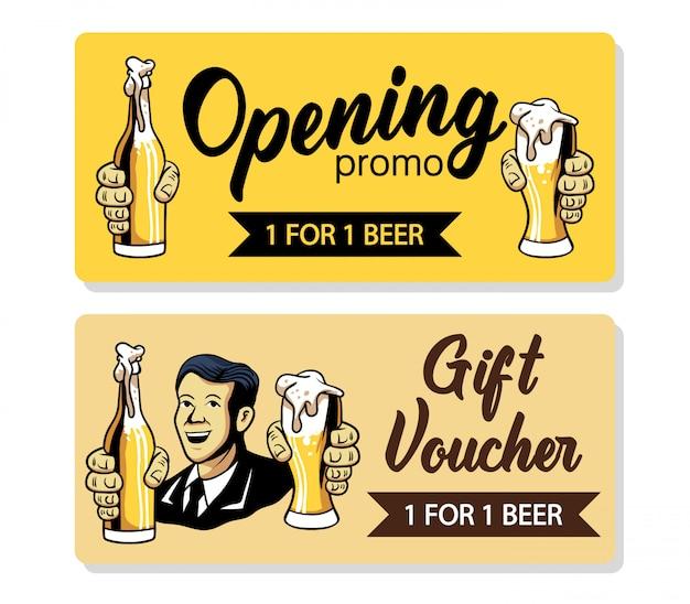 ビールクーポン券のベクトルレトロなデザイン。