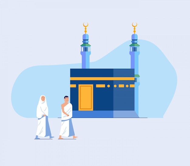Паломничество в два хаджа по каабе