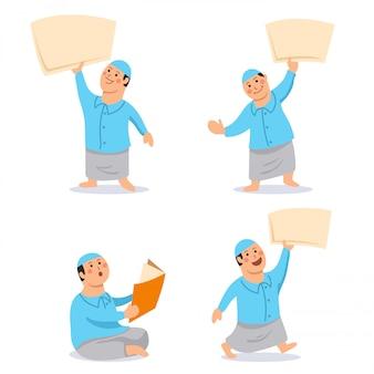 イスラム教の子供たちの漫画のキャラクターは白紙を保持します。イスラムのテーマイラストに適しています。