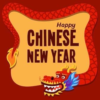 Квадратная форма красного традиционного китайского дракона