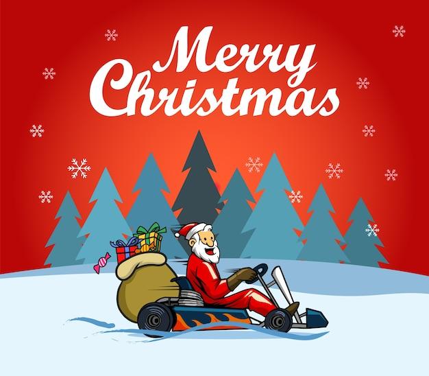 サンタ・レーサークリスマス・グリーティング
