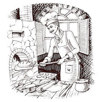 パンと甘いパンまたはクロワッサン。料理のボスまたはシェフ。熱いレンガのオーブン。