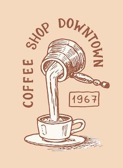 一杯のコーヒーと水差し。ショップのロゴとエンブレム。ヴィンテージレトロなバッジ。